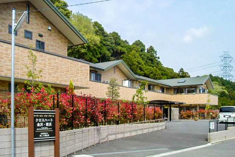 クロスハート金沢・横浜