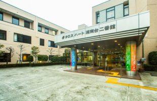 クロスハート湘南台二番館