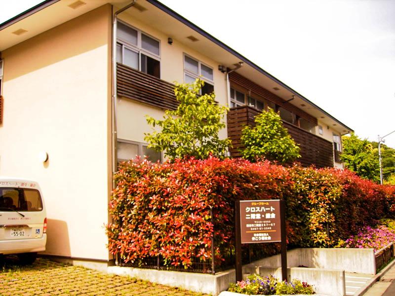 クロスハート二階堂・鎌倉