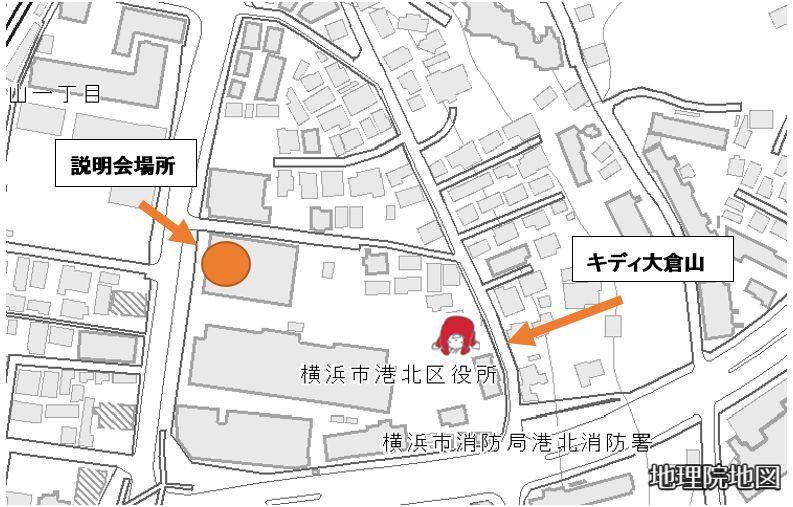 キディ大倉山園児募集説明会地図